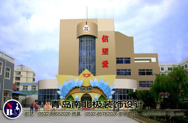 青岛以琳学校校门形象设计