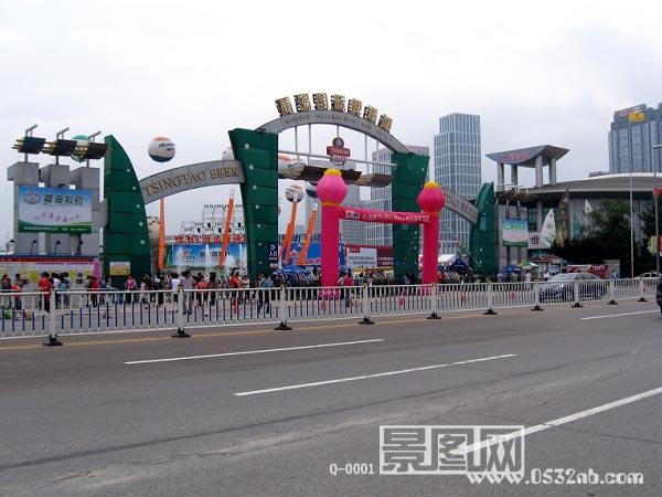 青岛第二十届国际啤酒节照片-青岛国际啤酒节2010
